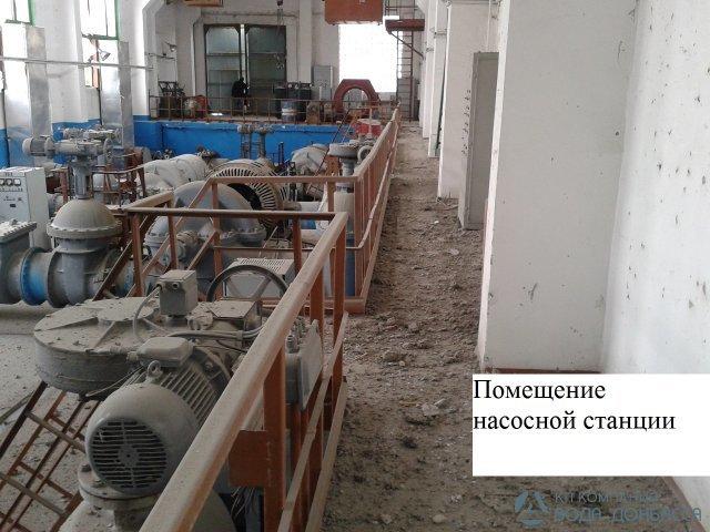 К чему привели многочисленные обстрелы Донецкой фильтровальной станции (фото), фото-6