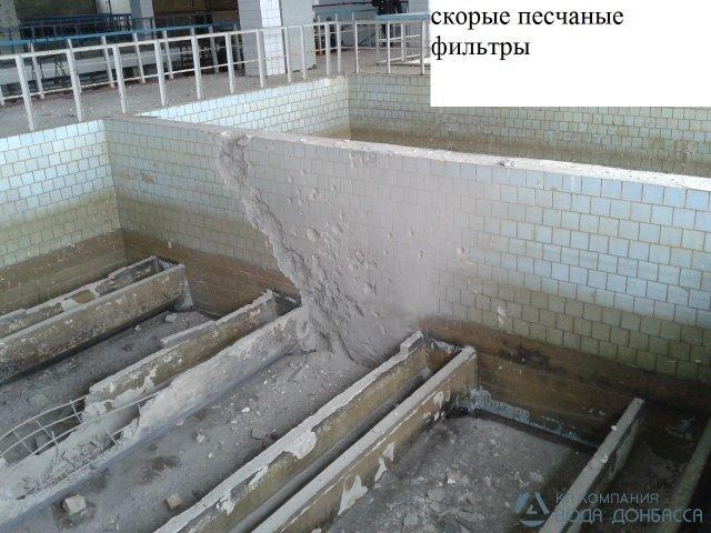 К чему привели многочисленные обстрелы Донецкой фильтровальной станции (фото), фото-8