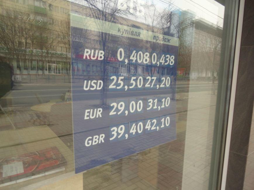 Доллар беспредельничает в мариупольских обменниках (ФОТОФАКТ) (фото) - фото 1