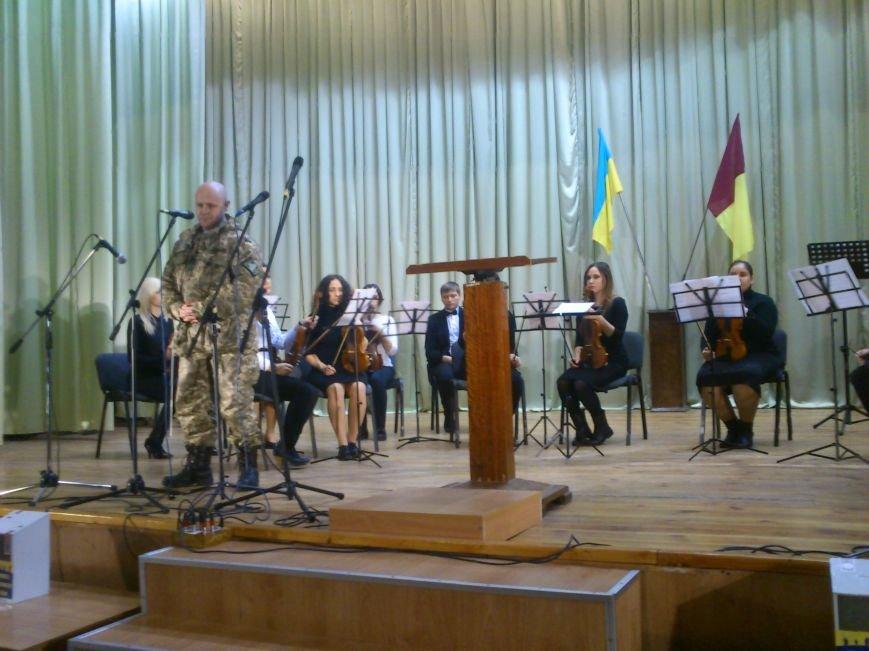 В Днепродзержинске состоялся благотворительный концерт «А рядом война», фото-2