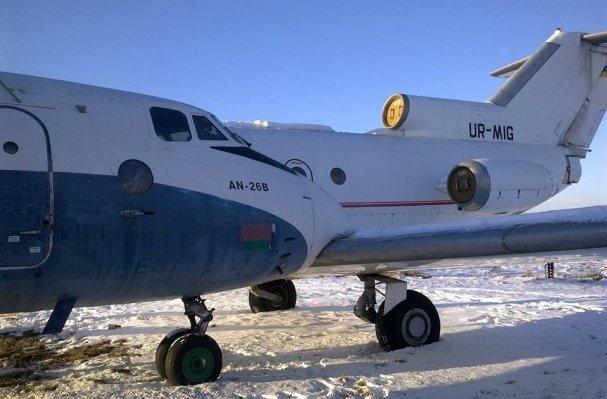 В Борисполе столкнулись два самолета (ФОТО) (фото) - фото 1