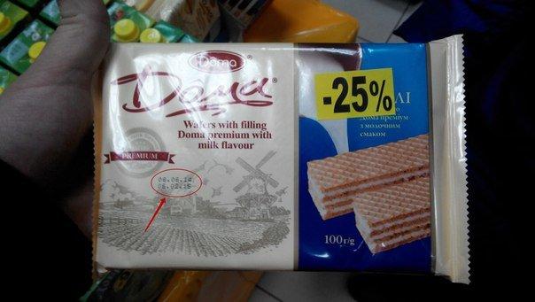 В тернопільському маркеті із знижкою продають протерміновані солодощі (фото) (фото) - фото 1