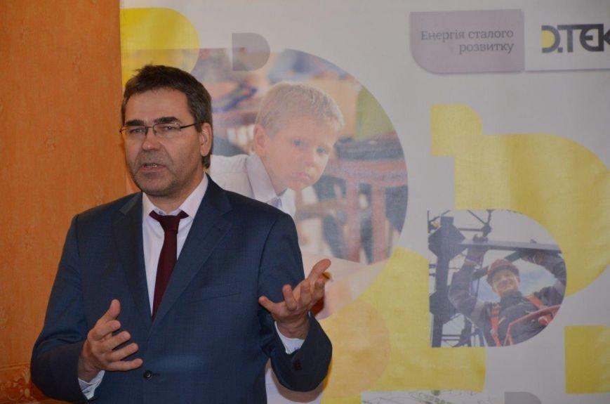 А.Соловьев ДТЭК  презентация проекта развития бизнеса Доброполье