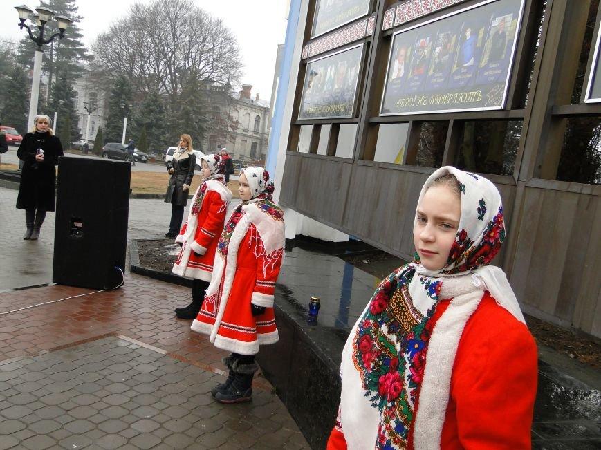 У Хмельницькому відкрили дошку пам'яті Героям Небесної сотні (фото) - фото 1
