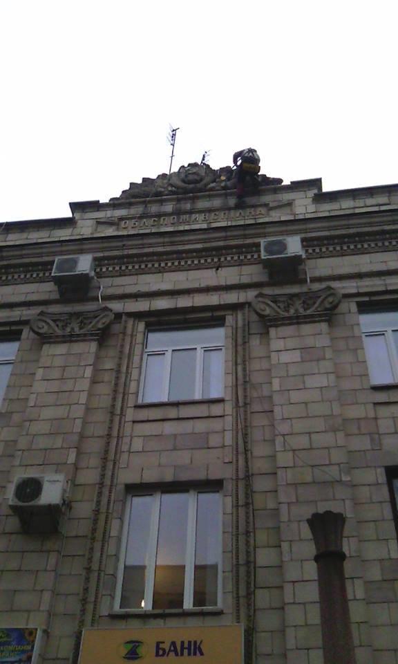 Зображення серпа й молота зняли з житомирського будинку Укоопспілки, фото-2