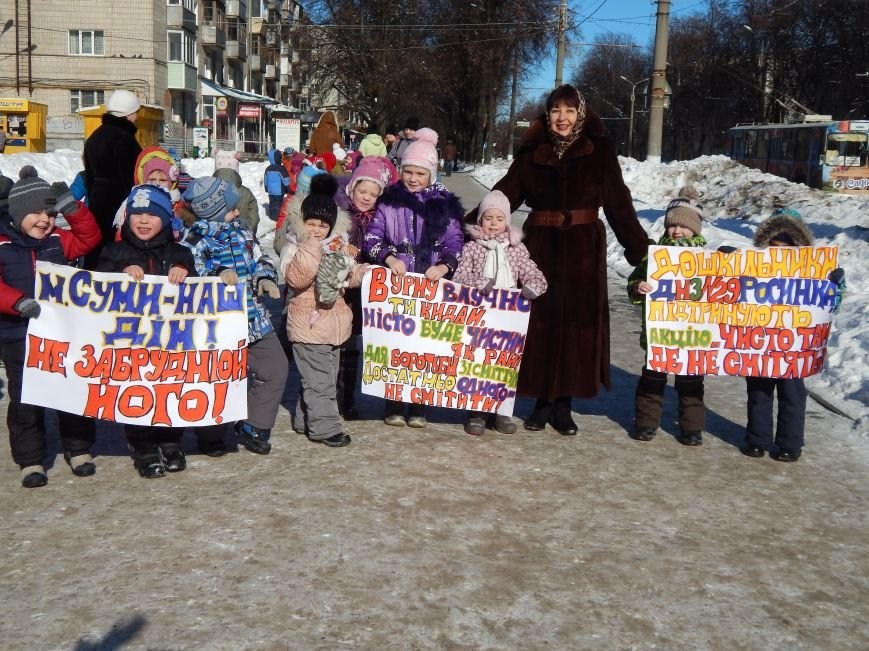 Детсадовцы просили сумчан не загрязнять город (ФОТО) (фото) - фото 1