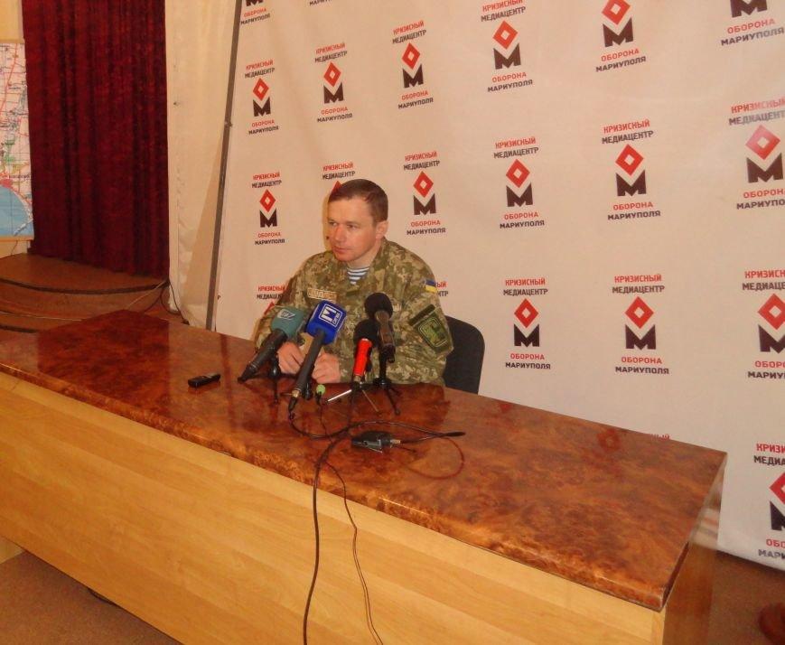 Сведения о готовящемся наступлении на Мариуполь  не соответствуют действительности, - Шидлюх (ФОТО) (фото) - фото 1