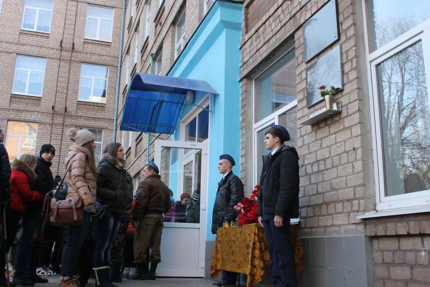 В Кривом Роге открыли мемориальную доску памяти десантника 25-й бригады Богдана Ватраля (ФОТО), фото-4