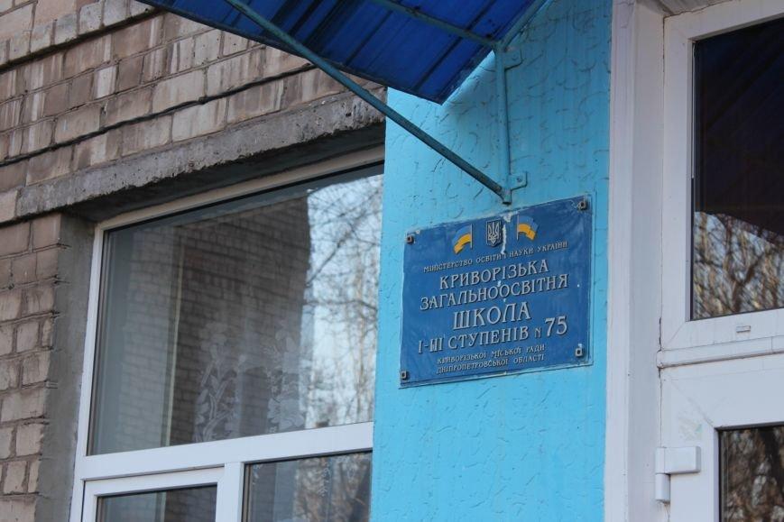 В Кривом Роге открыли мемориальную доску памяти десантника 25-й бригады Богдана Ватраля (ФОТО), фото-5
