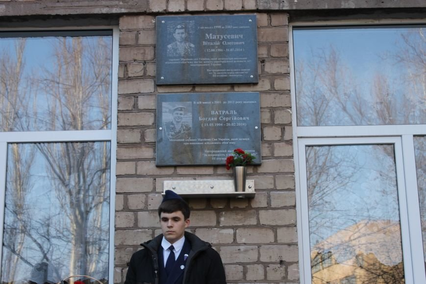 В Кривом Роге открыли мемориальную доску памяти десантника 25-й бригады Богдана Ватраля (ФОТО), фото-3