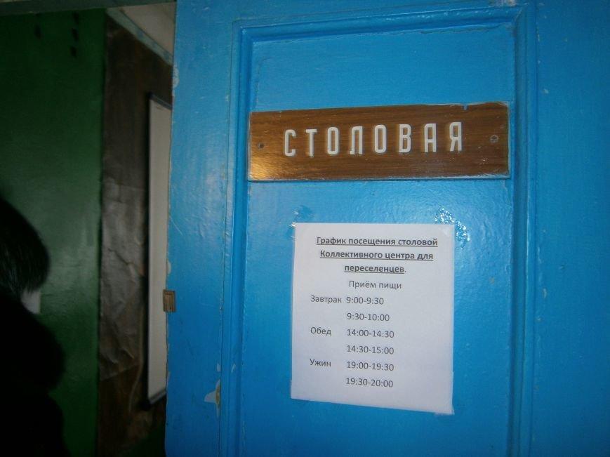 Губернатор области посетил центр размещения переселенцев в Добропольском районе (фото) - фото 9