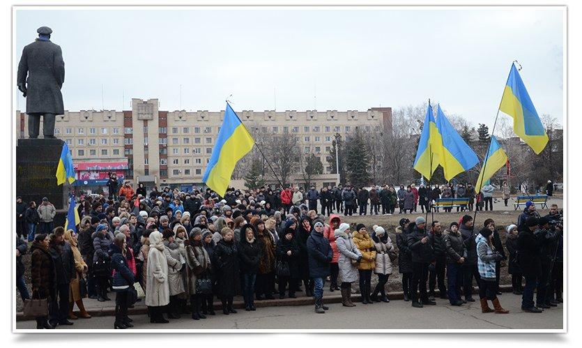В Славянске прошёл митинг – реквием, посвящённый памяти Небесной Сотне (фото) - фото 2