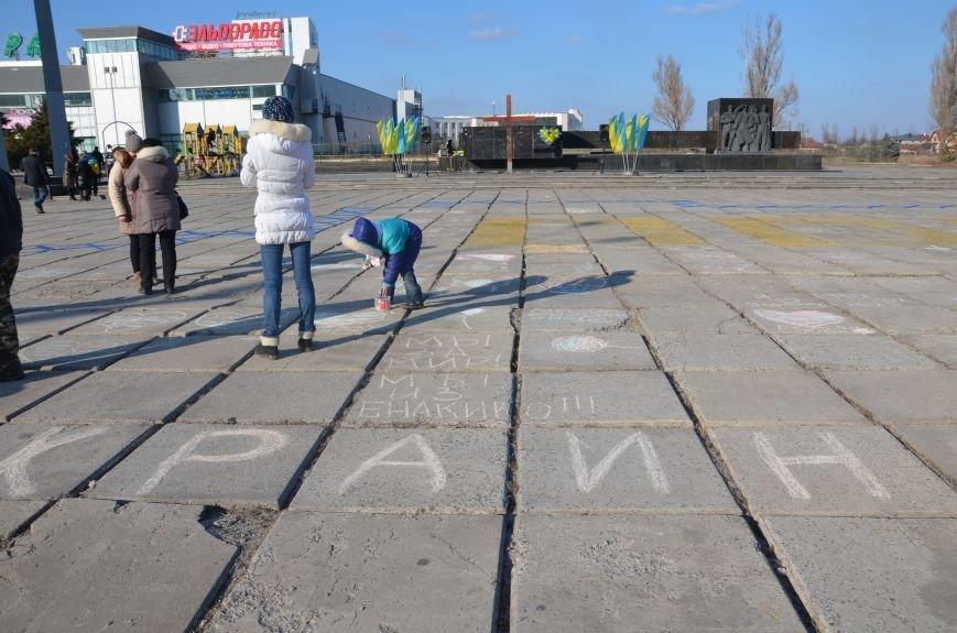 В Мариуполе устроили Майдан на площади павшего Ленина (ФОТО), фото-8
