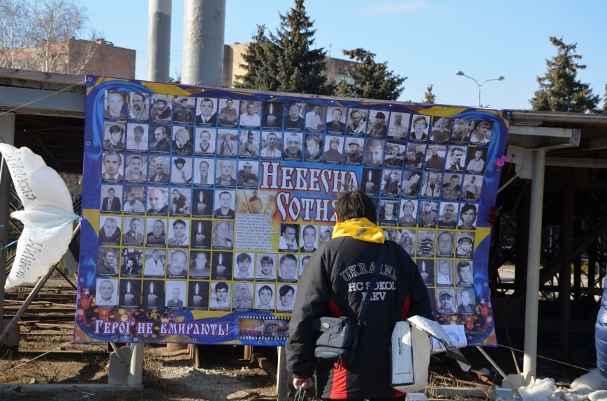 В Мариуполе устроили Майдан на площади павшего Ленина (ФОТО), фото-2