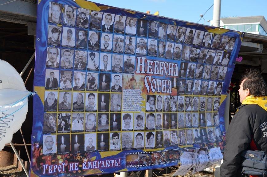 В Мариуполе устроили Майдан на площади павшего Ленина (ФОТО), фото-5