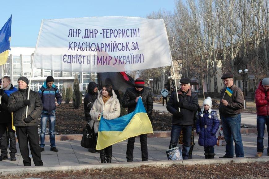 Красноармейск почтил память Героев Небесной сотни и воинов АТО (фото) - фото 22