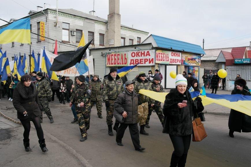 Красноармейск почтил память Героев Небесной сотни и воинов АТО (фото) - фото 7
