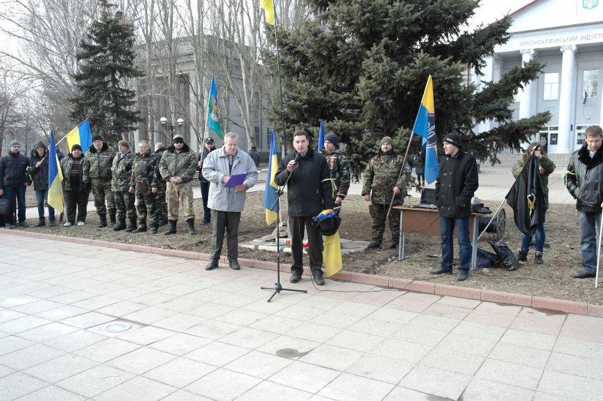 Красноармейск почтил память Героев Небесной сотни и воинов АТО (фото) - фото 21