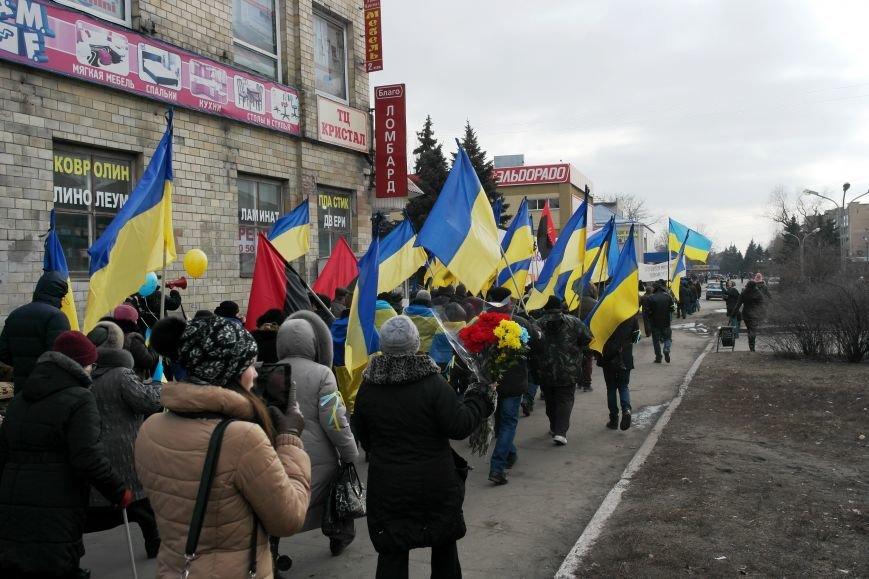 Красноармейск почтил память Героев Небесной сотни и воинов АТО (фото) - фото 9