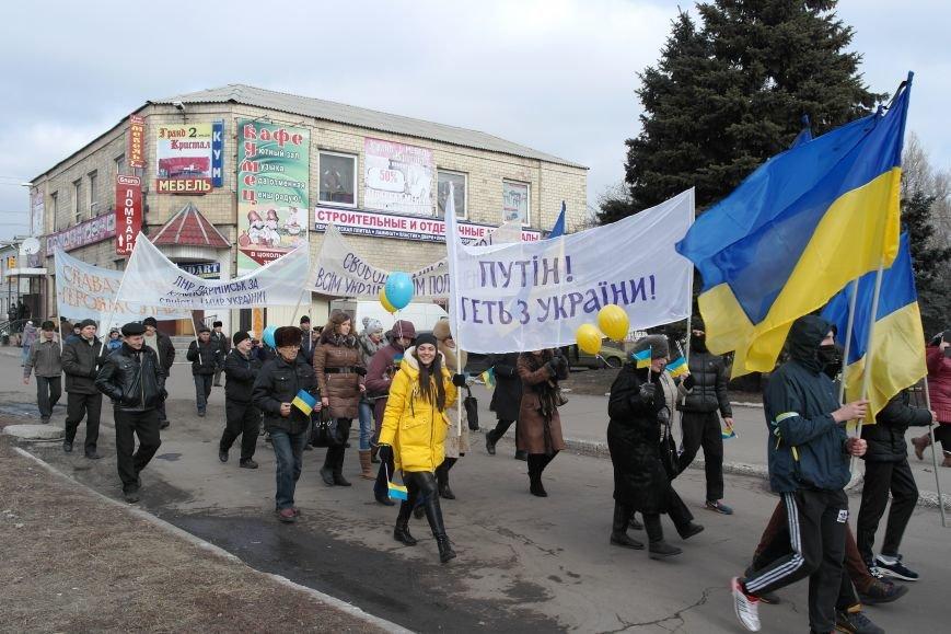 Красноармейск почтил память Героев Небесной сотни и воинов АТО (фото) - фото 10
