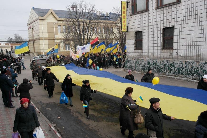 Красноармейск почтил память Героев Небесной сотни и воинов АТО (фото) - фото 5