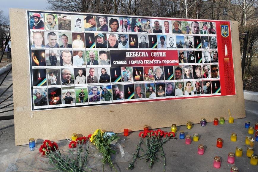Красноармейск почтил память Героев Небесной сотни и воинов АТО (фото) - фото 18