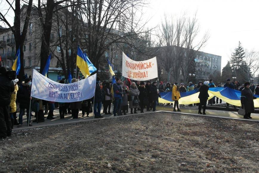 Красноармейск почтил память Героев Небесной сотни и воинов АТО (фото) - фото 23