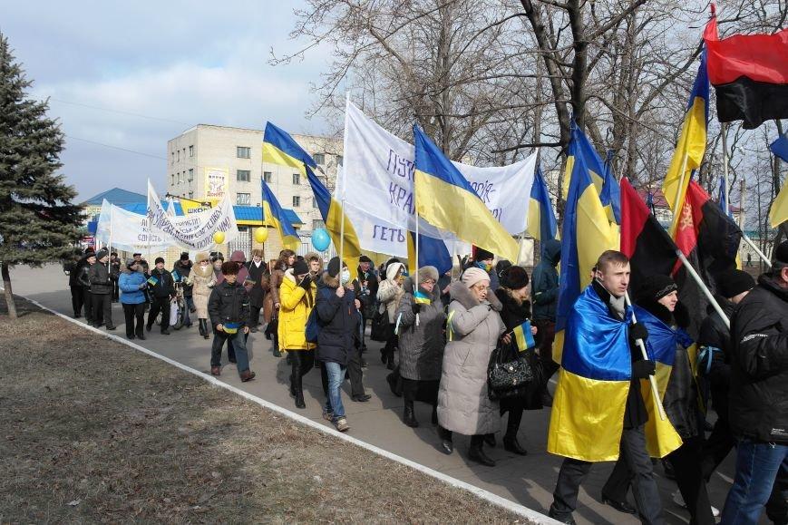 Красноармейск почтил память Героев Небесной сотни и воинов АТО (фото) - фото 12