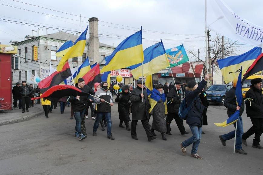 Красноармейск почтил память Героев Небесной сотни и воинов АТО (фото) - фото 8