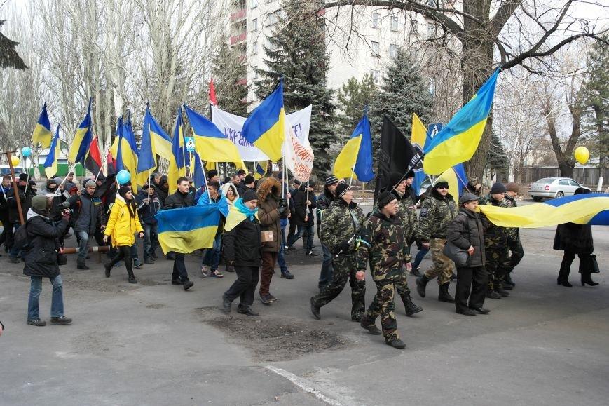 Красноармейск почтил память Героев Небесной сотни и воинов АТО (фото) - фото 16