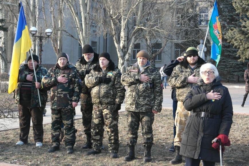 Красноармейск почтил память Героев Небесной сотни и воинов АТО (фото) - фото 29