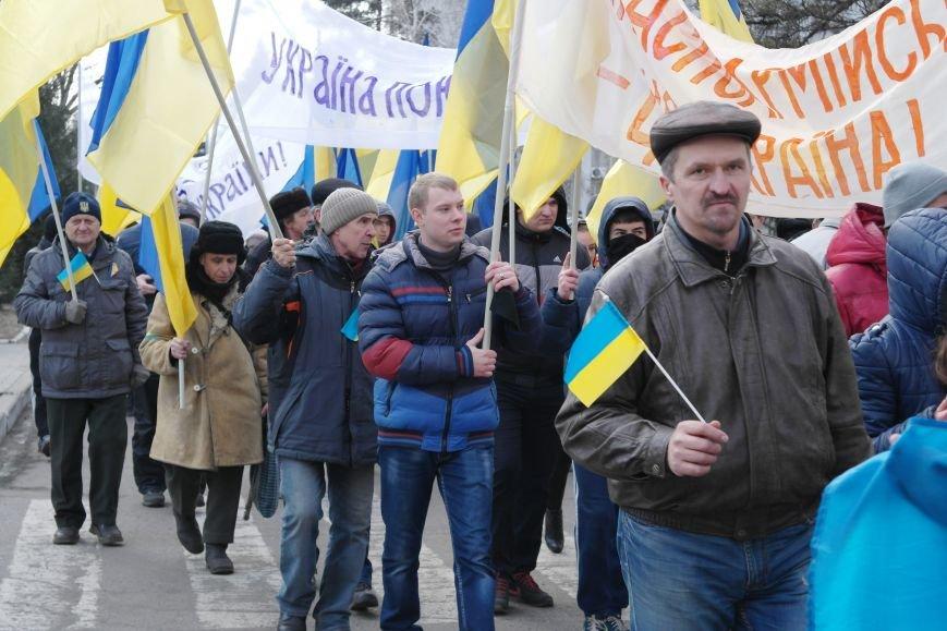 Красноармейск почтил память Героев Небесной сотни и воинов АТО (фото) - фото 17