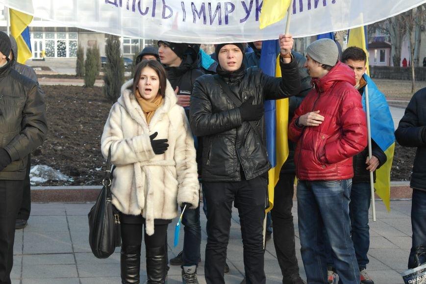 Красноармейск почтил память Героев Небесной сотни и воинов АТО (фото) - фото 28