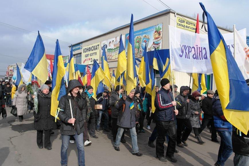 Красноармейск почтил память Героев Небесной сотни и воинов АТО (фото) - фото 11