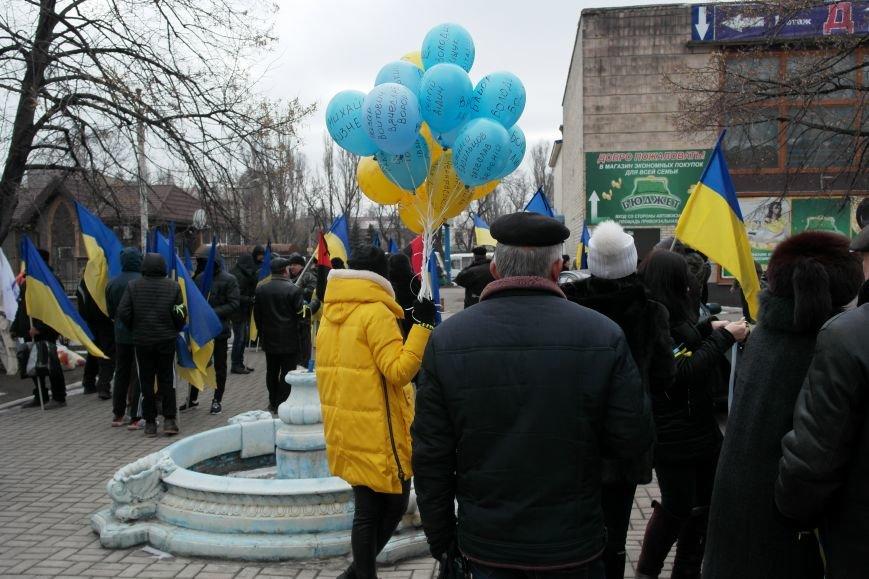 Красноармейск почтил память Героев Небесной сотни и воинов АТО (фото) - фото 1