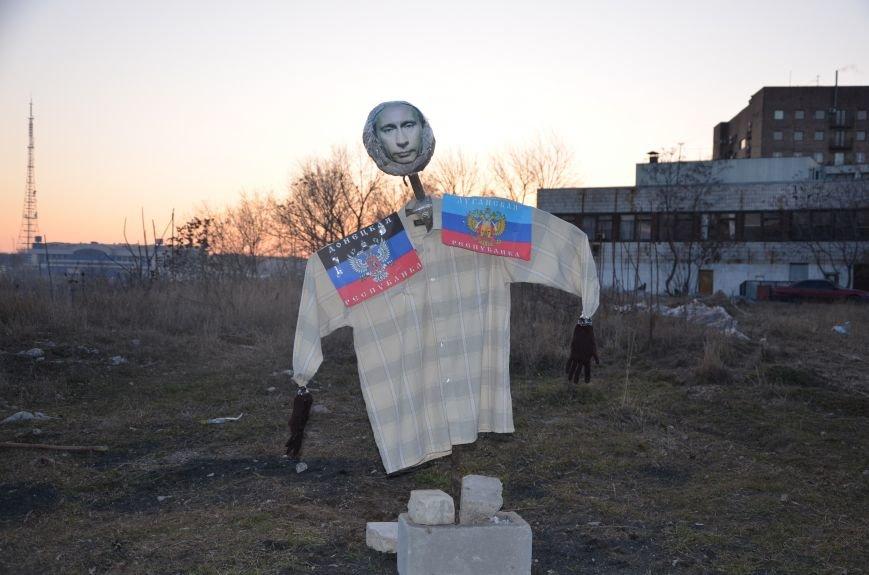 В Мариуполе сожгли Путина (ФОТОФАКТ), фото-2