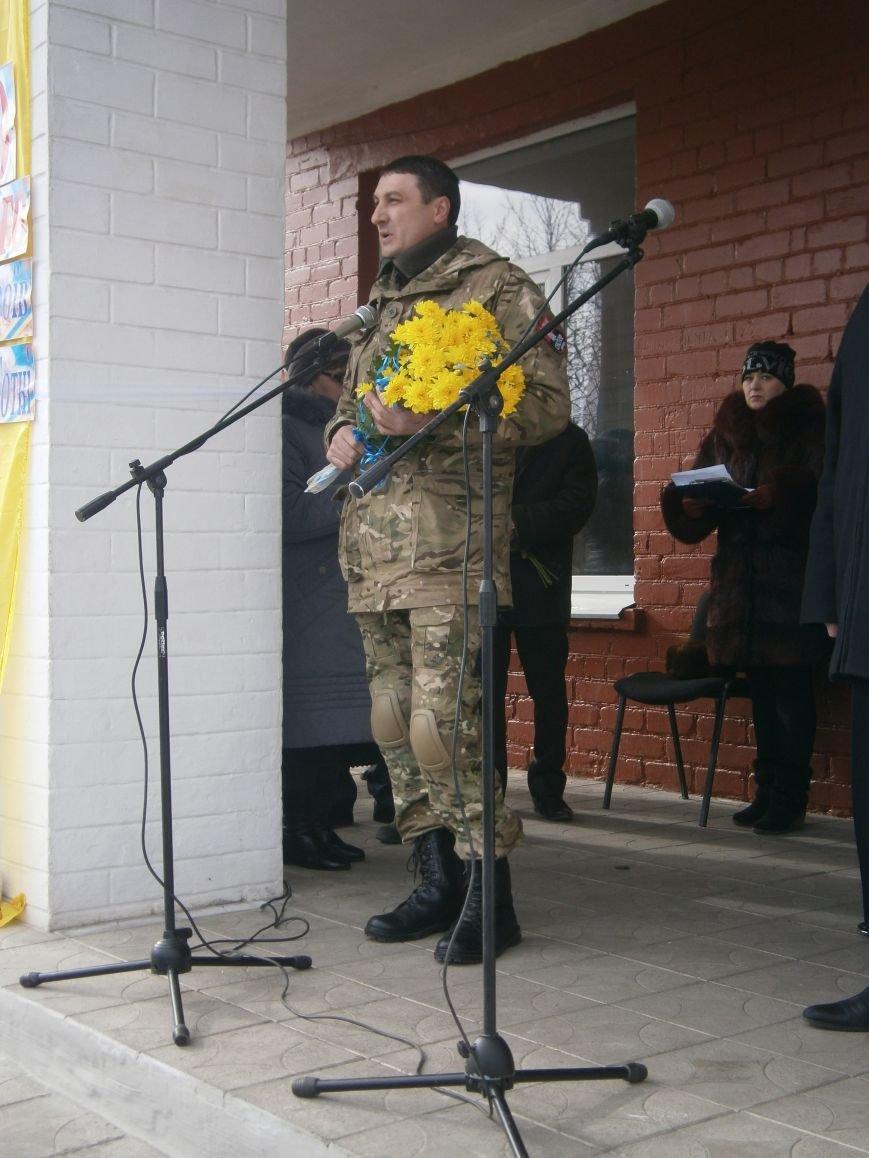 Добропольский район чествовал Героев Небесной Сотни (фото) - фото 2