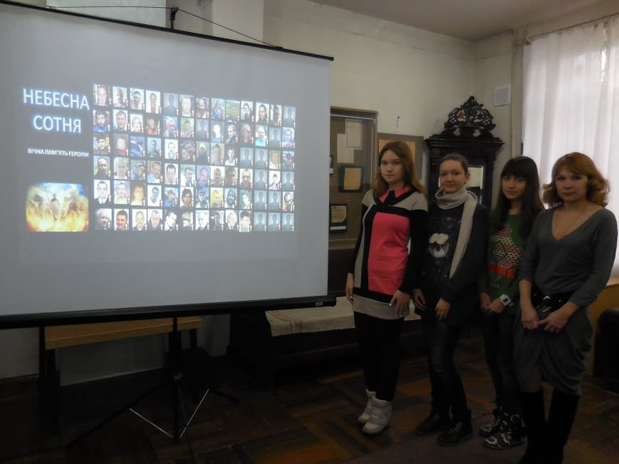 В историческом музее школьникам рассказали о Героях Небесной Сотни (фото) - фото 2