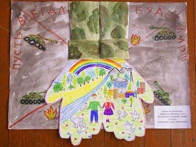 Пусть всегда будет мир: о чем рисуют дети (фото) - фото 2