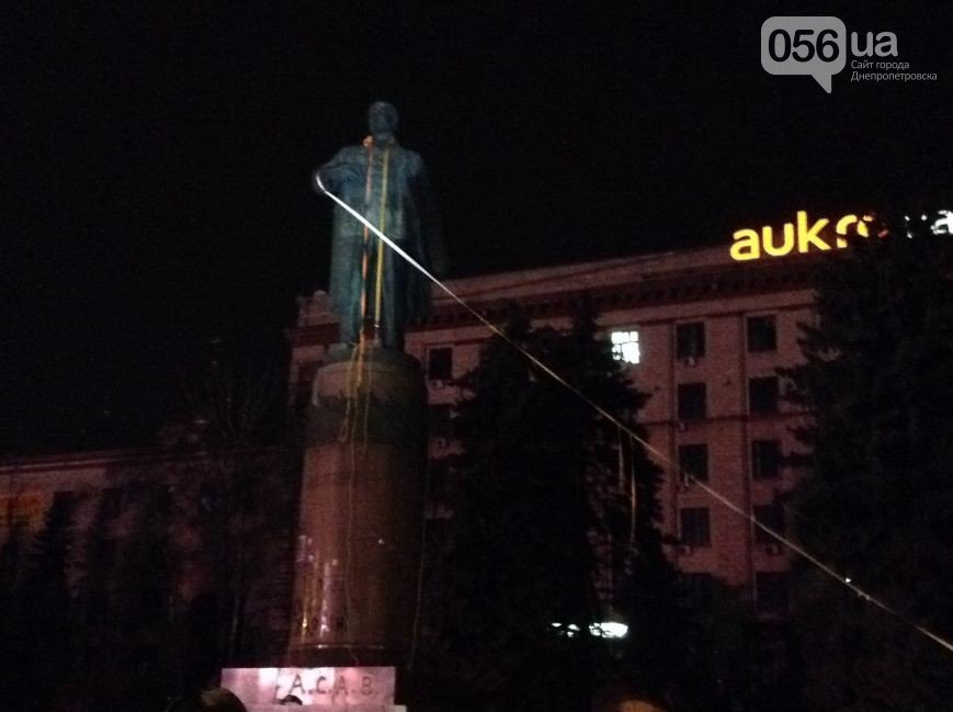 Падение «вождя» в Днепропетровске: как это было год назад (ФОТО) (фото) - фото 4