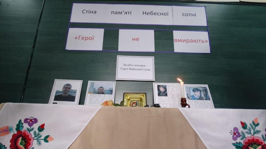 Под Мариуполем испекли карту Украины из 6 тысяч блинов (ФОТО), фото-17