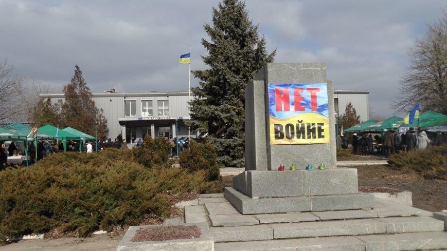 Под Мариуполем испекли карту Украины из 6 тысяч блинов (ФОТО), фото-14