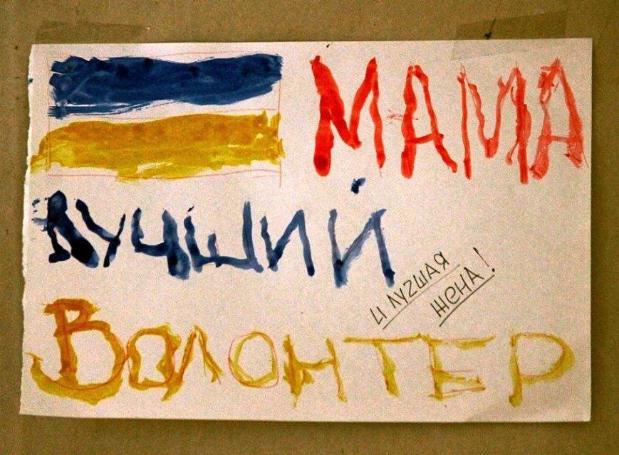 Волонтер Ирина Оржинская – человек,  меняющий Одессу: «Настоящее чудо – это неугасимая поддержка армии одесситами!» (фото) - фото 4