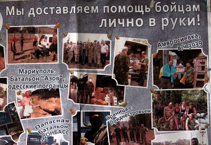 Волонтер Ирина Оржинская – человек,  меняющий Одессу: «Настоящее чудо – это неугасимая поддержка армии одесситами!» (фото) - фото 9