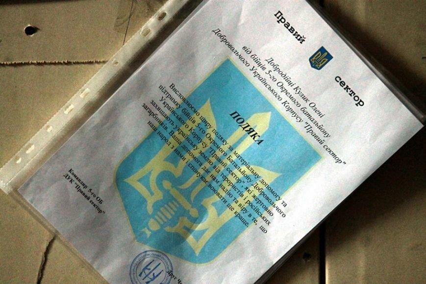 Волонтер Ирина Оржинская – человек,  меняющий Одессу: «Настоящее чудо – это неугасимая поддержка армии одесситами!» (фото) - фото 3