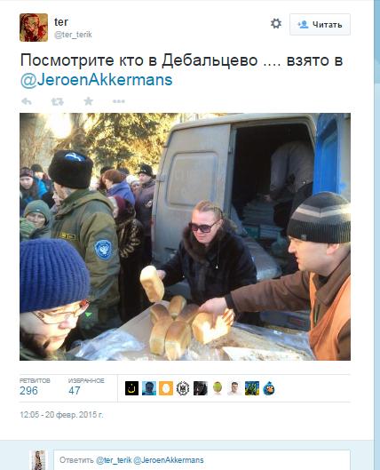 Криворожанка-плакальщица Ципко в норковой шубе раздавала хлеб-«кирпичик»  в Дебальцево (фото) - фото 1