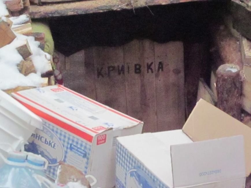Як служать в АТО львівські бійці з 80-ої бригади (ФОТОРЕПОРТАЖ), фото-4