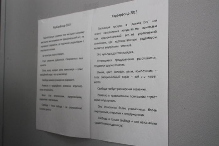 Группа художников «ХарБарБонд» презентовала свою выставку живописи в Мариуполе (ФОТО), фото-2