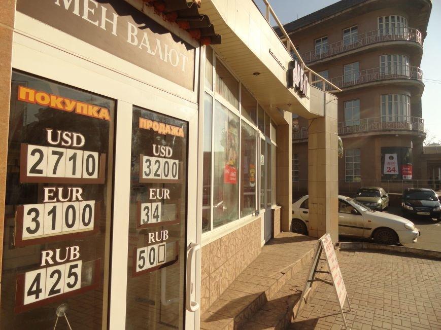 В Мариуполе доллар «жестко запрессовал» гривну (ФОТОФАКТ) (фото) - фото 1