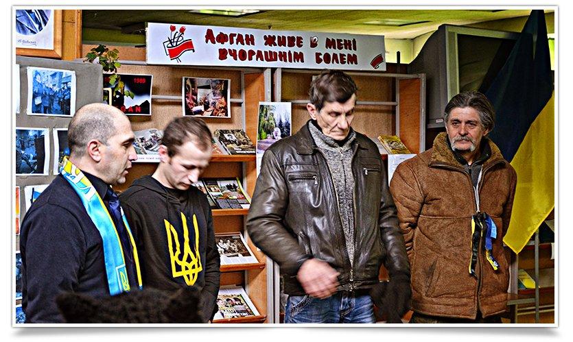 В Центральной библиотеке Славянска прошла встреча с участниками Майдана (фото) - фото 3